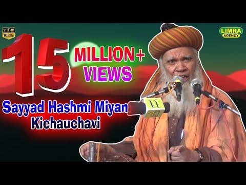 Sayyad Hashmi Miya Kichauchvi Gulzar Nagar Lucknow HD India