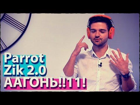 #Полгода с Parrot Zik 2.0 - Лучшие bluetooth наушники