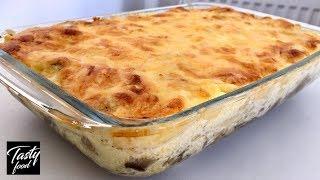 Вкуснейшая Запеканка с Картофелем и Грибами под Сыром! Порадуйте родных этим вкусным блюдом!