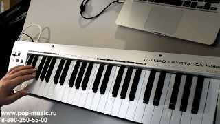 Доступная миди клавиатура M-Audio Keystation 49es Mk II