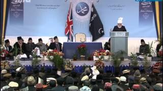 Jährliche Versammlung Qadian 2012 - Ansprache von Seiner Heiligkeit Mirza Masroor Ahmad - deutsch