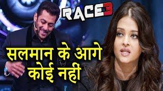 Salman Khan के आगे कोई नहीं    Aishwarya Rai Bachchan   Race 3   Fanney Khan