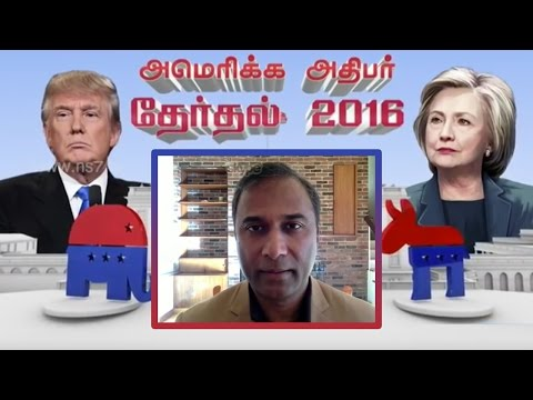 Dr. V.A. Shiva Ayyadurai speaks to News7 Tamil on US election 2016 Trump Vs Clinton
