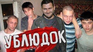 БЫДЛО ПИСАТЕЛЬ ГЛУХОВСКИЙ thumbnail