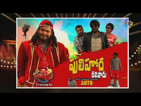 Extra Jabardsth | 11th August 2017| Full Episode | ETV Telug