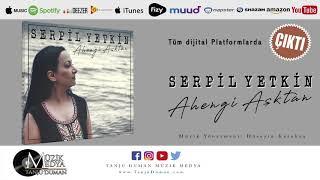 Serpil Yetkin - Ahengi Aşktan [official Teaser ©2018 Tanju Duman Müzik Medya]