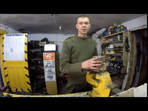 видео: Улучшаем генератор ВАЗ 2110-12