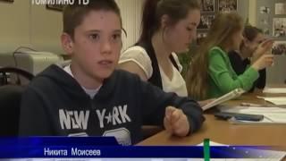 Томилинская школа журналистики завершает свой первый учебный год
