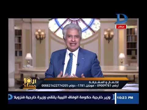 العاشرة مساء| مع وائل الإبراشى حول أزمة رئيس مجلس النواب ومجلة الأهرام العربى حلقة 1-3-2017