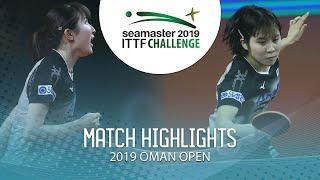 Hina Hayata vs Miu Hirano | 2019 ITTF Challenge Oman Open Highlights (1/2)