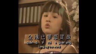 "Christmas with Lidya Lau  劉莉莉 "" O Holy Night ""  ( Mandarin )"
