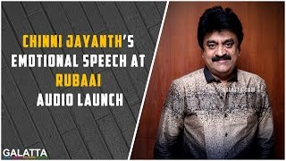 Chinni Jayanth's emotional speech at Rubaai audio launch