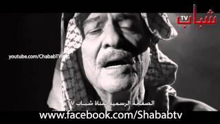 سمفونية ياس خضر   ليل البنفسج ذبل 2013