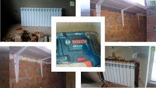 Ниша для батареи в кирпичной стене