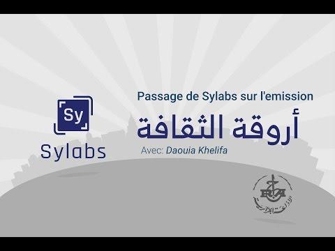 "Passage de Sylabs sur ""Radio El Behdja"" - ""أروقة الثقافة"""