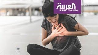 صباح العربية | إذا كانت لديك هذه الأعراض اذهب للطبيب