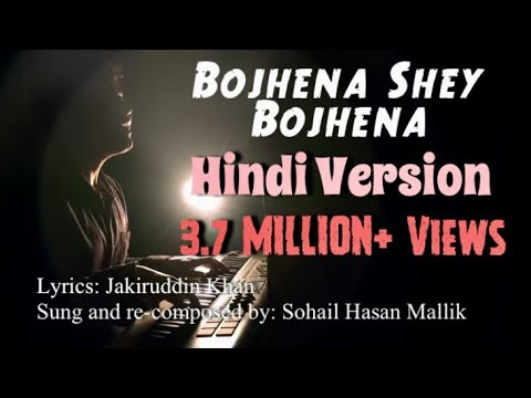 Bojhena Shey Bojhena Hindi Version | Title track | Sohail Hasan Mallik | Jakiruddin Khan
