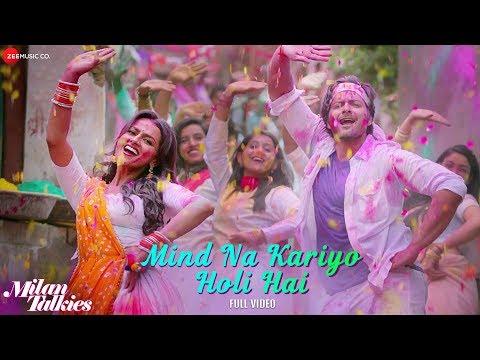 Mind Na Kariyo Holi Hai - Full Video   Milan Talkies   Mika Singh & Shreya Ghoshal   Ali & Shraddha