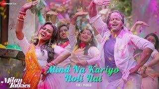 Mind Na Kariyo Holi Hai - Full Video | Milan Talkies | Mika Singh & Shreya Ghoshal | Ali & Shraddha