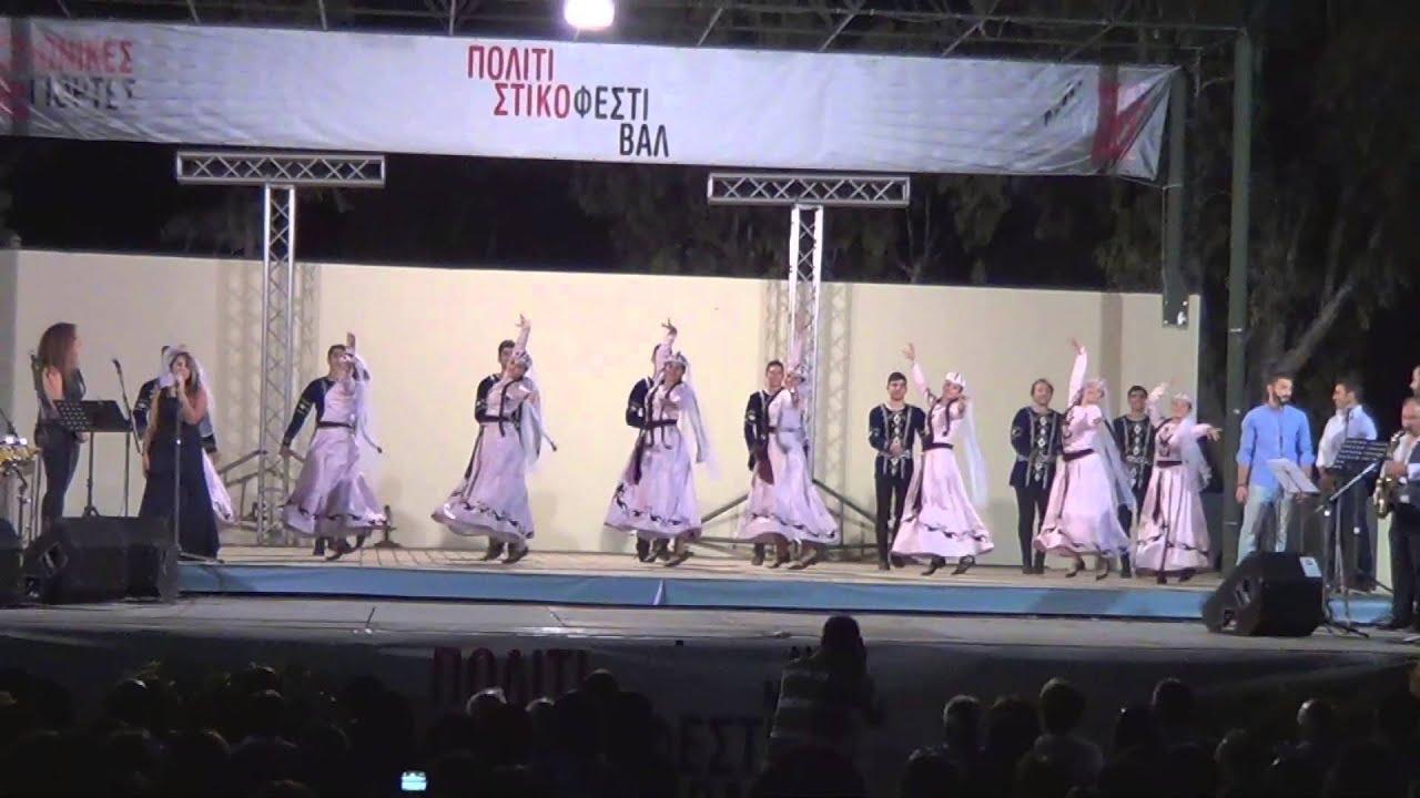 ιωνικές γιορτές 2013 armenian modern folk band lorke