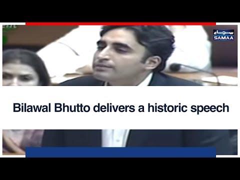 Bilawal Bhutto delivers a historic speech | SAMAA TV