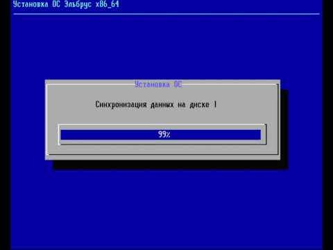 """Установка ОС """"Эльбрус"""" на виртуальную машину VMWare"""