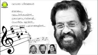 Yesudas Super Hit 5 Songs Vasantha Geethangal 2