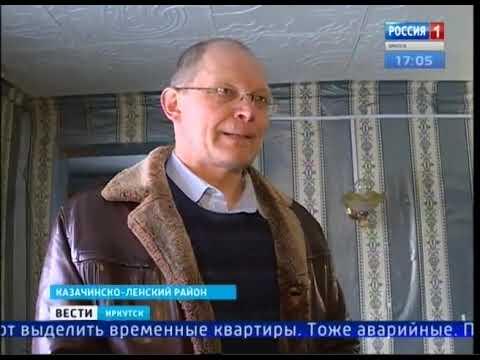 Из аварийного опять в аварийное  В посёлке Магистральный Казачинско Ленского района администрация не