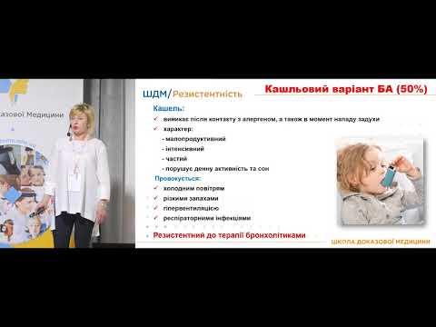 Характеристики кашлю (диференційна діагностика)