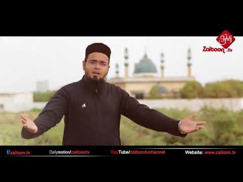 Aey Mere Humnasheen | Arsalan Baig (tribute to junaid jamshed) zaitoon tv