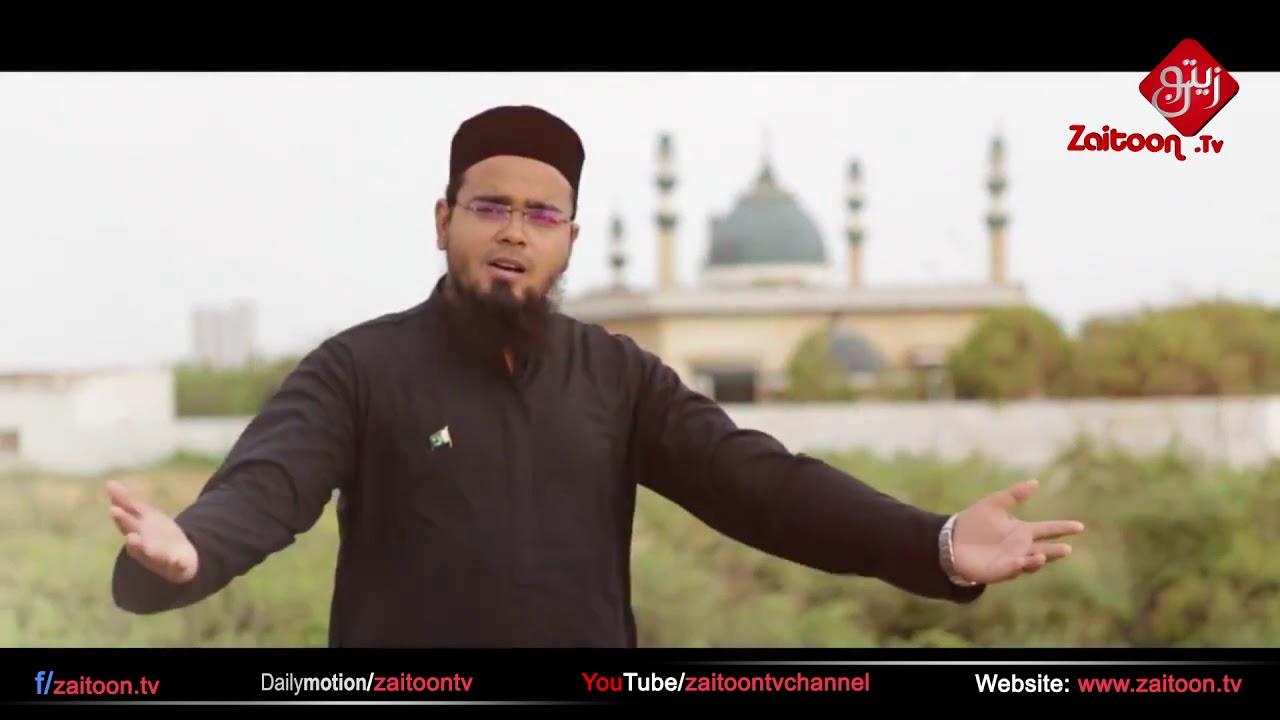 Aey Mere Humnasheen   Arsalan Baig (tribute to junaid jamshed) zaitoon tv