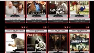 مواقع مشاهدة افلام اجنبية اون لاين