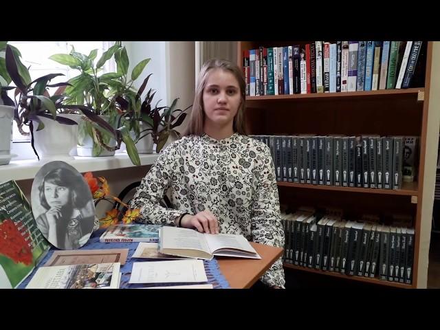 Изображение предпросмотра прочтения – МаргаритаБронзова читает произведение «Ошибка» М.И.Цветаевой