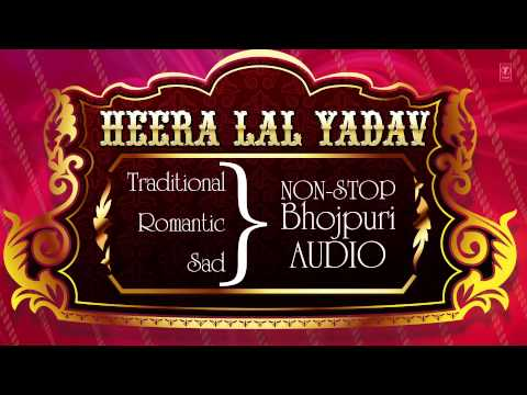 Hiralal Yadav - Star Birha Singer | Audio Songs | Traditional, Romantic, Lorki & Sad