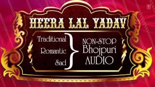 Hiralal Yadav - Star Birha Singer | Audio Songs | Traditional, Romantic, Lorki & Sad