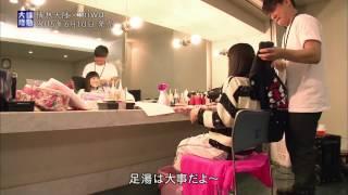 シンガーソングライターmiwaを特集した「情熱大陸」(2014年10月26日放送...