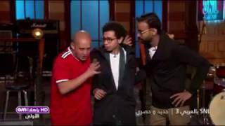 النجمة يسرا و رامي عياش في الحلقة الأولى من الموسم ٣ - SNL بالعربي