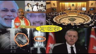 23-09-20 Daily Latest Video News #Turky #Saudiarabia #India #Pakistan #Iran #America: