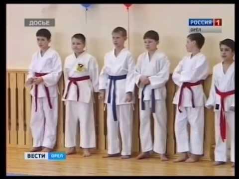 """ДЮСШ """"Орел-Карат"""""""