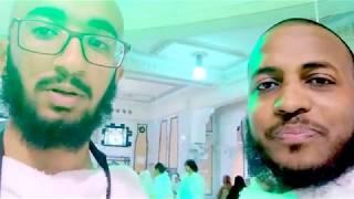 Mawla ya salli wa sallim original - Recited in Haram Sharif
