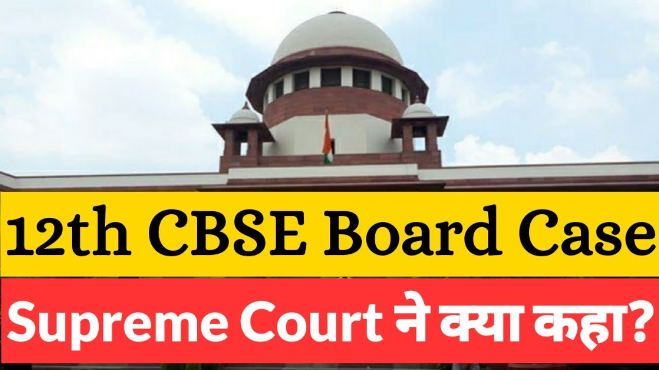 Breaking News - 12th Class Results & Marking Related Supreme Court Case Latest Order