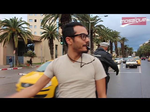 بوليس يوقف الزين بتهمة انتحال صفة عون مرور  في شارع محمد الخامس