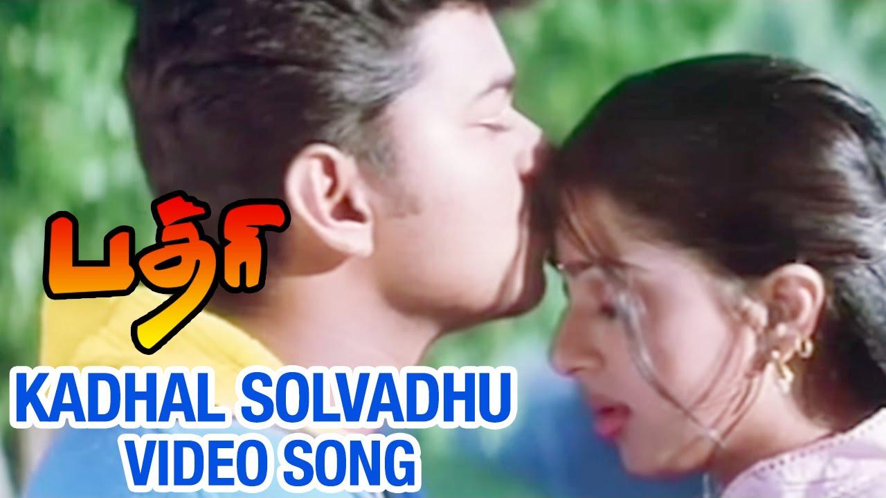 Badri tamil movie audio songs free download | wreneroutseylo.