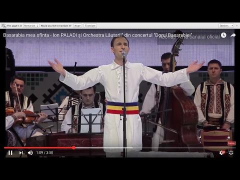 """Basarabia mea sfînta - Ion PALADI și Orchestra Lăutarii"""" din concertul """"Dorul Basarabiei"""""""