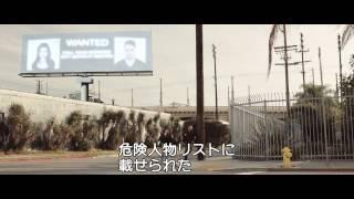 ミリタリー・ステート(字幕版) thumbnail