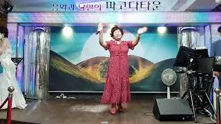 ?가수:박현정/정말 좋았네(주현미)?우리문화예술단&파고…