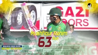 Mushfiqur Rahim's 63 Runs Against Windies || 5th Match || ODI Series || Tri-Series 2019