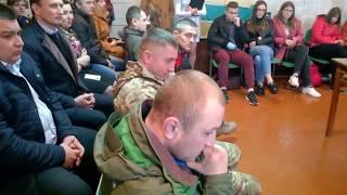 У Рожищі відбувся музейний діалог між молоддю та воїнами-добровольцями