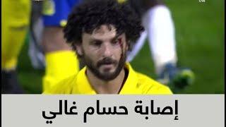 لقطة إصابة المصري حسام غالي في مباراة الاتفاق