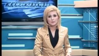 """""""Ազդարար"""" 16.02.2015, -Tsayg.am-"""